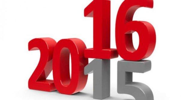 2015-2016-e1450641069792